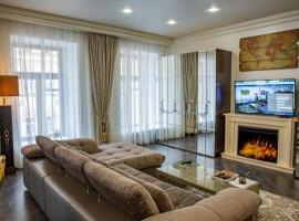 Royal Residence Arbat