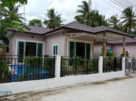 Kewalin House