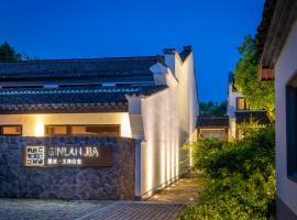 Hangzhou Jinglan Yuhuang Mountain Guest House