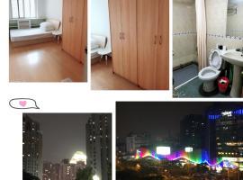Beijing Impression Apartment, Pekin (Wangjing yakınında)