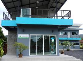 48Green House