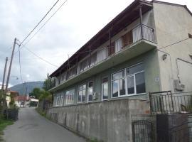 ΓΕΡΑΣΗΣ ΧΡΗΣΤΟΣ, Dístraton (рядом с городом Vovousa)