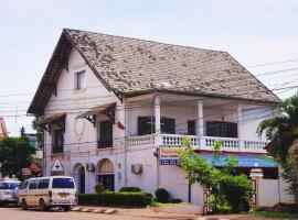 Salachampa Hotel