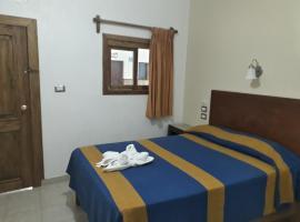 Hotel Cervantino, Тапачула (рядом с городом Эскипулас-Ника)