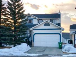 Maple Leaf Family Inn, Calgary (Rocky Ridge yakınında)
