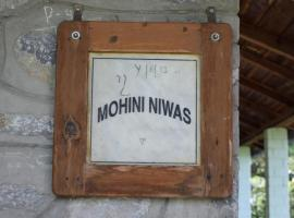 Villotale Nagthat MN, Lakhwār (рядом с городом Chakrāta)
