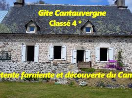 Gite CANTAUVERGNE, Couchat (рядом с городом Sauvat)