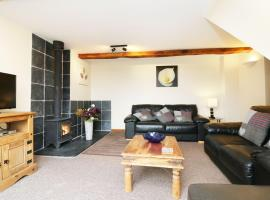 Woodcutters Cottage, South Molton, South Molton (рядом с городом North Molton)
