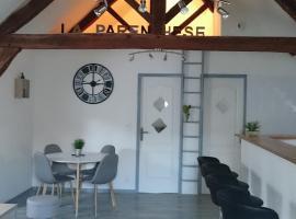 La PARENTHESE meublé de tourisme 3 étoiles, Шабли (рядом с городом Poilly-sur-Serein)