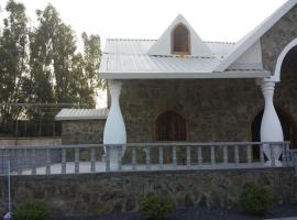 Farm Ruwayya Villa