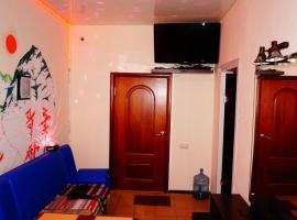 Квартира-Баня