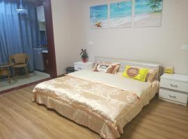 Fly To Happiness Apartment, Liyang (Daibu yakınında)