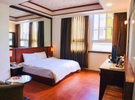 玉泉溫泉飯店