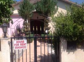 Rothea house