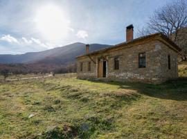 Serene Stone House