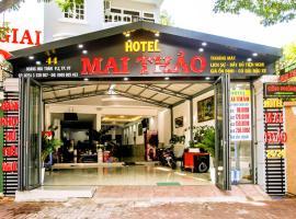 Motel Mai Thao