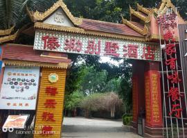 Xishuangbanna Daile Villa Hotel