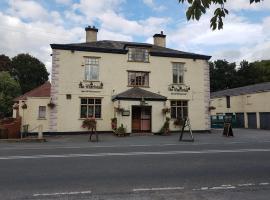 The Wharfedale Inn, Лидс (рядом с городом Harewood)