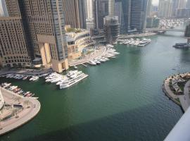 Marhaba Guest Apartment Continental Tower Marina