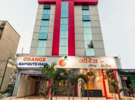 Hotel Orange Inn, Нави Мумбаи (рядом с городом Kalamboli)