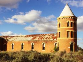 Mount Ophir Estate- Tower