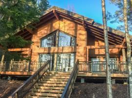 Holiday Home Hilla, hyvölän talo, Эхтяри (рядом с городом Peränne)