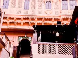 Singhvi's Haveli