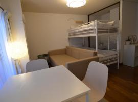 Living CUBE PHOENIX Beppu - Yoyoi Building / Vacation STAY 4571