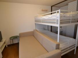 Living CUBE PHOENIX Beppu - Yoyoi Building / Vacation STAY 4565
