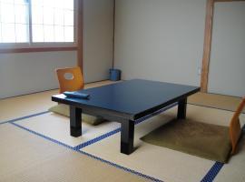 Gosanso, Matsumoto
