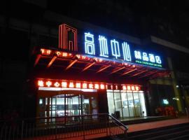 Gaodi Center Boutique Hotel