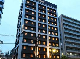 上野御徒町瑞利弗 ICI 飯店