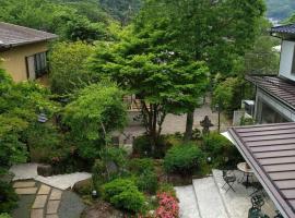 Hakone Miyagino House
