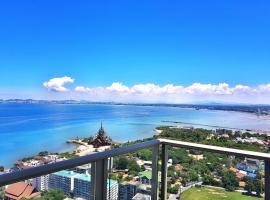 The Riviera Wongamat by Pattaya Holiday