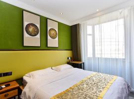 Qingdao Fuzhi International Artistic Hotel