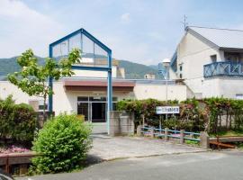 びわ湖青少年の家 +Active Biwako Center