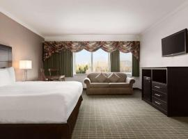 Travelodge by Wyndham Baie Comeau