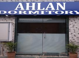 Ahlan Dormitory