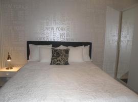 Scandinavian Dream Home - Private Room, Пори (рядом с городом Nakkila)