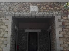 To palio scholeio, Pityoús (рядом с городом Giosonas)
