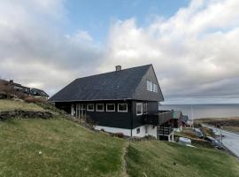 FaroeGuide