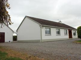 Woodview Cottage, Banagher (рядом с городом Cloghan)