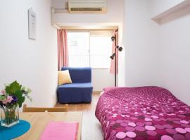 1 Vacational Studio/Apartment Shibuya U2 #007
