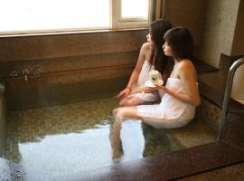 Chat Hot Spring Resort