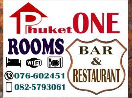 PhuketOne
