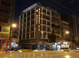 Hotel @Syngrou Fix