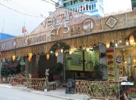 275 Bar & Restaurant