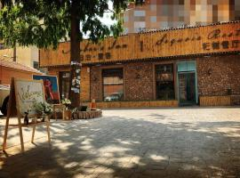 Amber Shuyu Art Hotel