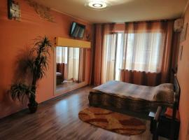 Zhytomyr Apartments - квартири