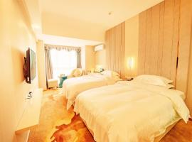 Hengyang Sweetome Boutique Hotel